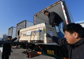 796件套義大利返還文物藝術品回到中國