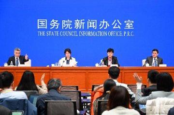 中国继续对外资扩大开放服务业