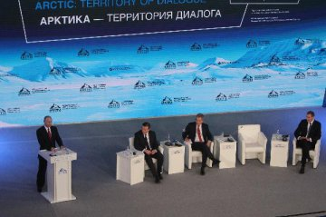 第五届国际北极论坛勾画地区发展新蓝图