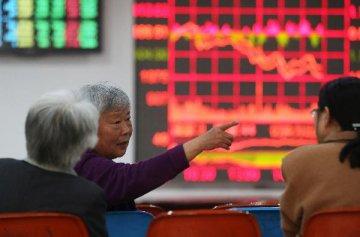 央行副行長發聲:中國股市正顯示出觸底和復蘇跡象