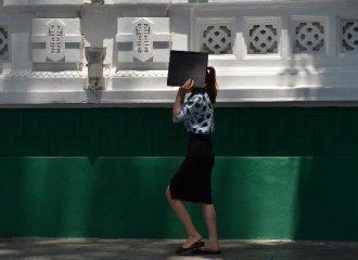 中国企业赴越南投资实地调查
