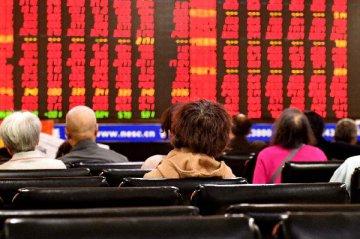 中国股市从今年最糟糕的一周反弹