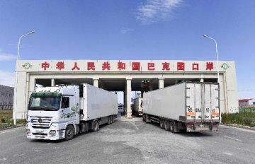 """新疆為""""一帶一路""""沿線農產品貿易合作提供便利"""