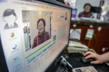 2035年养老金将要用光?人力资源社会保障部回应:能够保证长期按时足额发放