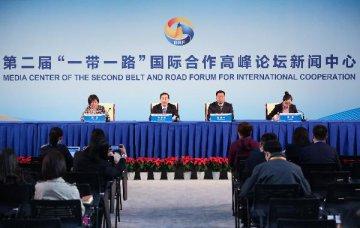 """寧夏:以產業發展夯實參與""""一帶一路""""建設的行動基礎"""