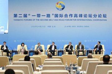 贸易畅通分论坛释放深化经贸合作的开放强音
