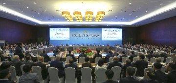 """第二屆""""一帶一路""""國際合作高峰論壇政策溝通分論壇共形成60多項成果"""