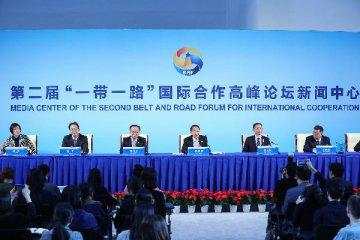 """新成果、新階段、新機遇--第二屆""""一帶一路""""國際合作高峰論壇12場分論壇成果"""