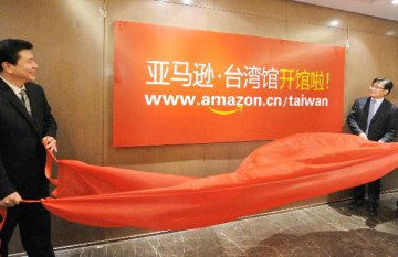 云计算和广告业务推动亚马逊一季度盈利大幅增长