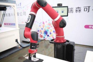 法國設立專門機構加強人工智慧研究