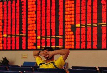 中國證監會回應市場傳言:新股審核政策沒有新的調整