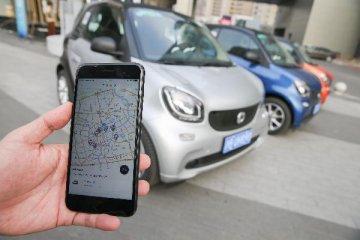 [精选]监管缺失 共享汽车多次成为犯罪嫌疑人作案工具