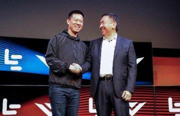中國證監會對樂視網及賈躍亭立案調查
