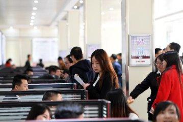 【精选】2018年A股高管薪酬榜:年薪整体上涨 独银行业下降