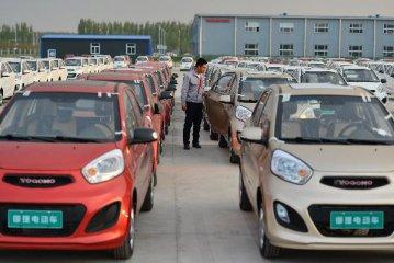 韩国汽车业协会呼吁停止对中国电动汽车的补贴