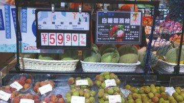"""""""好荔害""""!60元一斤""""白糖罌荔枝""""?你會買嗎?"""