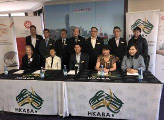 香港澳大利亚商会新州分会在悉尼举办新闻发布会