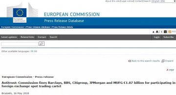 歐盟對5大銀行開出10.7億歐元罰單