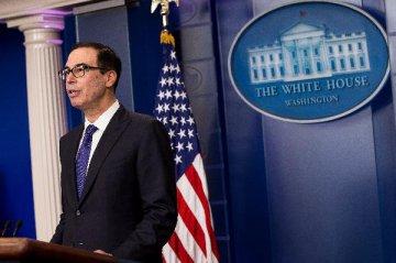 美国财政部:包括中国在内的美国主要贸易伙伴均未操纵货币汇率