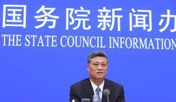 广东省委副书记、省长马兴瑞:将在五个方面大力推动粤港澳大湾区建设