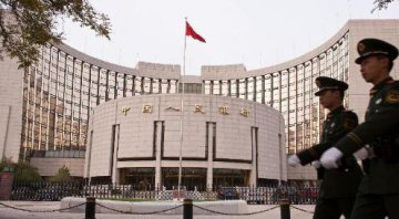 人民银行:将对中小银行提供定向流动性支持