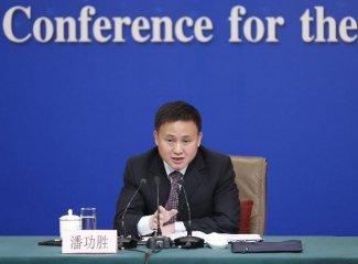 外汇局局长潘功胜:研究适度放宽甚至取消QFII额度管理