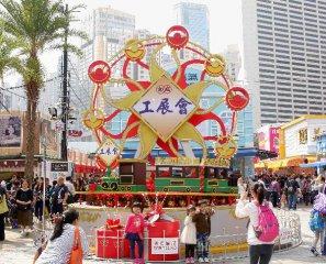 香港2019年首季经济实质增长0.6%