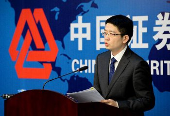 中国证监会拟提高上市公司重大资产重组政策包容度