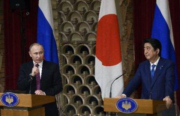 普京說俄羅斯不會放棄南千島群島