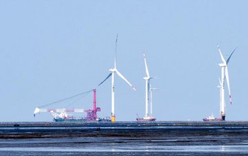 中英签署清洁能源合作伙伴关系实施工作计划