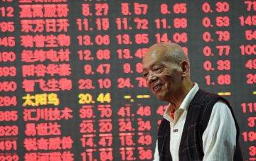 24日A股市场涨跌互现