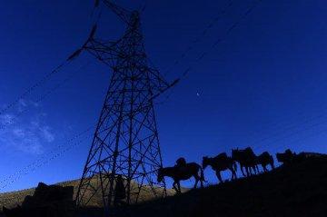 中广核进入南美清洁能源市场