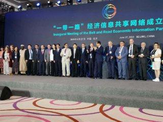 """全球30多家機構發起成立""""一帶一路""""經濟資訊共用網路"""