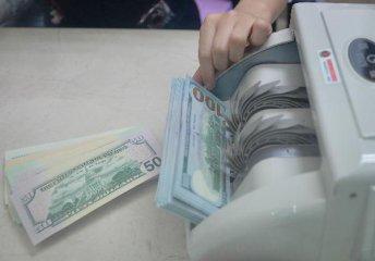 6月外匯儲備規模環比增加182.3億美元