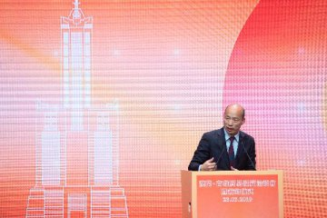 中国国民党公布2020年台湾地区领导人选举党内初选民调结果 韩国瑜胜出