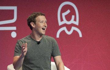 """综述:脸书为""""堵""""侵犯用户隐私丑闻支付""""天价罚金"""""""