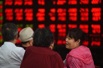 沪深股指继续上行 中小板指数涨逾1%