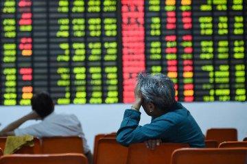 沪指震荡下挫收跌1.62% 科创板股票全线飘红