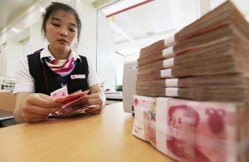 中國人民銀行行長易綱談人民幣匯率