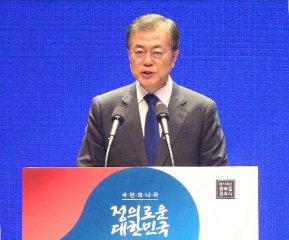 """韩国政府决定把日本移出贸易""""白色清单"""""""