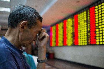 兩市開盤漲跌互現 深圳本地股延續強勢
