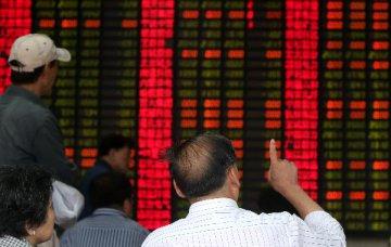 兩市窄幅震盪 上海自貿板塊表現活躍