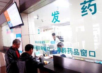 確保藥價合理 中國將健全長效監管機制