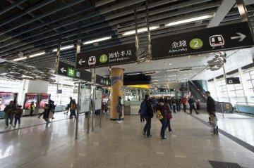 香港高院向港铁颁临时禁制令 禁止干扰铁路网络正常使用