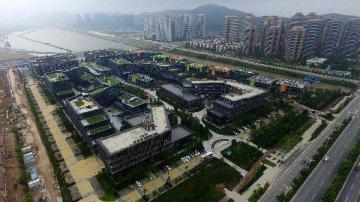 深圳前海深港现代服务业合作区发布文件支持创新创业载体发展