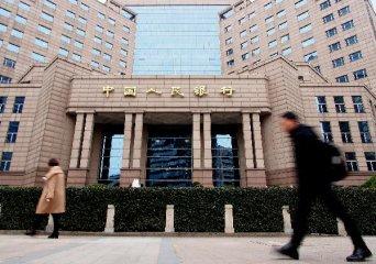 中國央行決定全面降准0.5個百分點、定向降准1個百分點