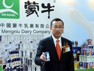 78億港元!溢價52%!蒙牛乳業擬全購澳洲上市乳企貝拉米
