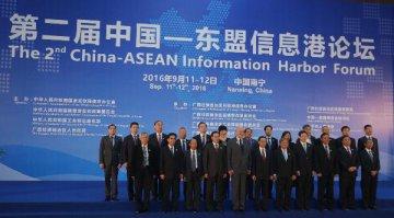 """""""一带一路""""引领中国-东盟构建更加紧密的命运共同体"""