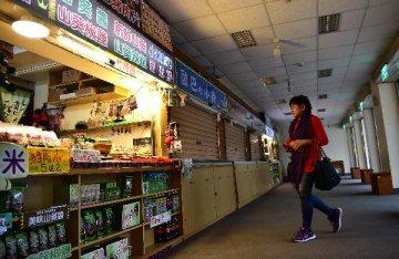 """台湾经济的""""体温""""""""体感""""与""""体质"""""""