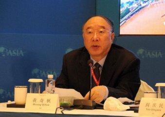 黄奇帆:中国人民银行或将是全球首个推出数字货币的央行